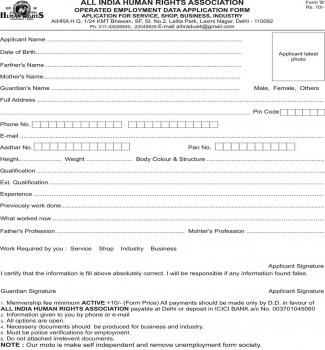 EMPLOYMENT DATA APPLICATION FORM